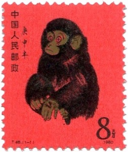 China Briefmarken 1980 – Jahr des Affen – Michel 1594