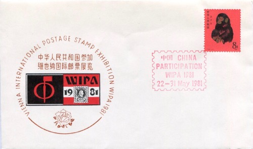 China Affe Briefmarke WIPA 1981
