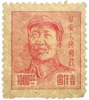 China Briefmarke Mao Tse Tung