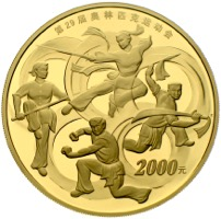 China 2000 Yuan Beijing 5 Unzen Gold
