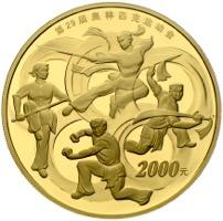 Chinesische Münzen Zur Olympiade 2008 In Beijing