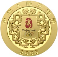 China 2000 Yuan Beijing 5 Unzen Gold 2008