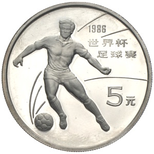 China 5 Yuan Silber Fussball WM 1986 in Mexico