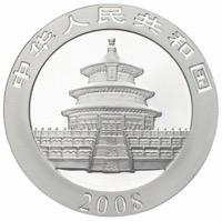 Die 10 Yuan 1 Unze Silber Pandas Von China