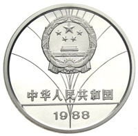 China Volleyball 50 Yuan Silber 5 Unzen 1988