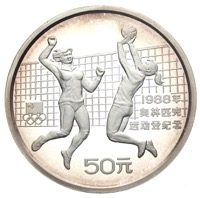 China Volleyball 50 Yuan Silber 5 Unzen