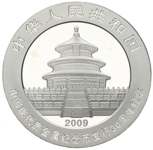 10 Yuan 30. Anniversary of Chinese Modern Precious Metal Commemorative Coins