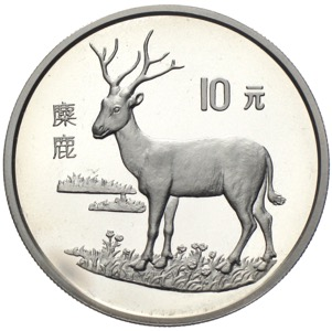 China 10 Yuan Davidshirsch 1994 Endangered Wildlife