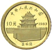 China 10 Yuan Marco Polo Goldmünze 1983