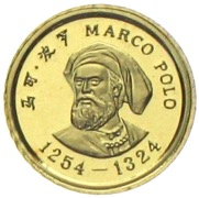 China 10 Yuan Marco Polo Goldmünze