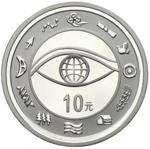 China Gedenkmünze 10 Yuan 2002 Millennium