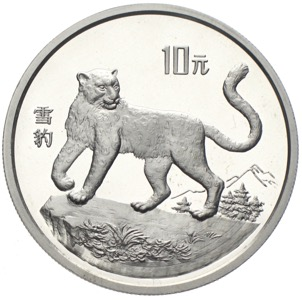 China 10 Yuan Schneeleopard 1992 Endangered Wildlife