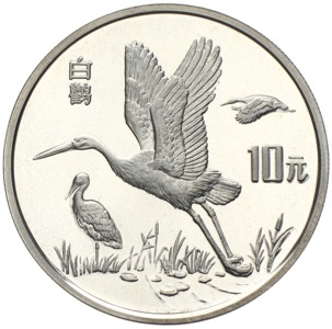 China 10 Yuan Weißstörche 1992 Endangered Wildlife