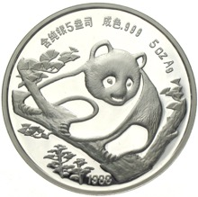 China Panda 5 Unzen Munich International Coins Fair