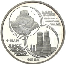 China Panda 5 Unzen Munich International Coins Fair 1988