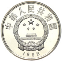 China 5 Yuan Marco Polo Silbermünze 1992