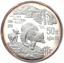 China 50 Yuan Braunbär 1993