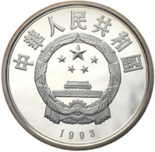 China 50 Yuan Marco Polo 5 Unzen Silber 1993