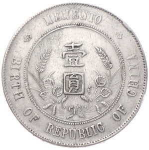China Sun Yat-sen Dollar
