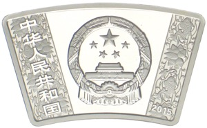 China Lunar 10 Yuan 2015 Ziege Fächer
