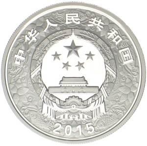 China Lunar 10 Yuan 2015 Ziege
