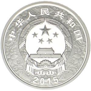 Die Yuan Münzen Der Lunar Serie Aus China