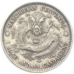 Drachendollar Chinesische Münzen In Mace Und Candareen