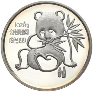 China München Panda Internatioal Coin Show 1992