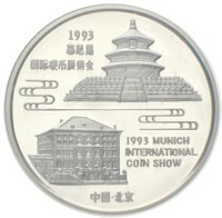 China Panda Munich International Coin Show 1993 1 Unze Silber