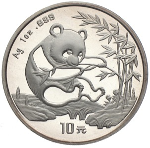 China Panda 10 Yuan 1994 Silberunze