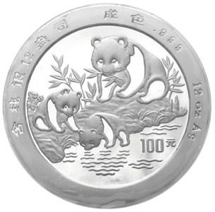 China Panda 100 Yuan 1994 12 OZ Unzen Silber