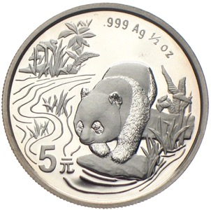 China Panda 5 Yuan 1997 Silber