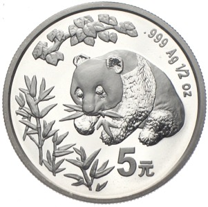 China Panda 5 Yuan 1998 Silber