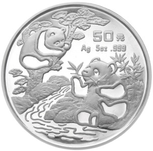 China Panda 1994 5 Oz Unzen Silber