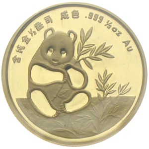 China Panda in Gold Munich International Coin Show 1990 1/2 Unze