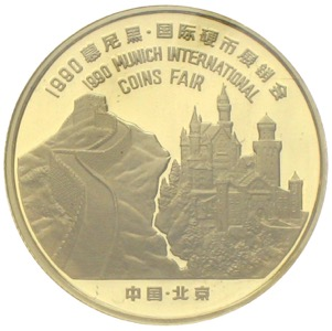 China Panda in Gold Munich International Coin Show 1990
