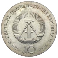 DDR 10 Mark Dürer revers