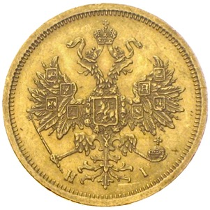 Russland 5 Rubel Gold 1873