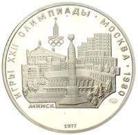Ankauf Silbermünzen Olympiade Moskau 1980 Münzhandel W Graf